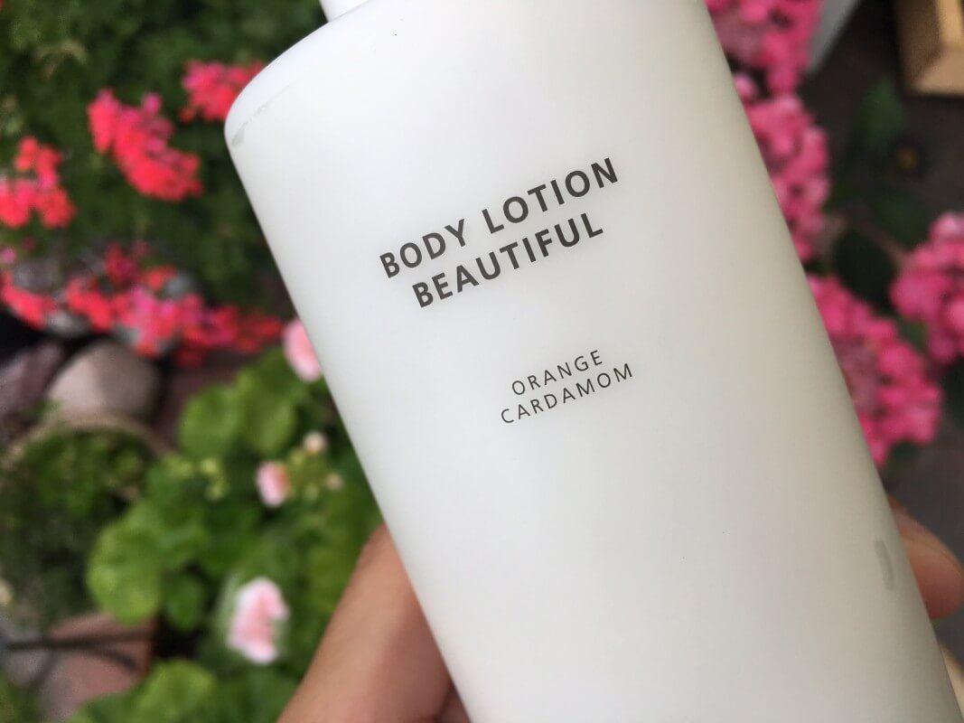 Maria Åkerberg body lotion